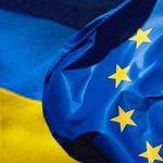 Рада ратифікувала угоду з ЄС щодо консультативної місії з реформування сектору цивільної безпеки України