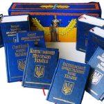 Прийнято за основу проект закону про внесення змін до низки кодексів України